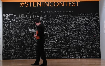 Concurso Andréi Stenin 2021